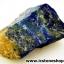 ▽ลาพิส ลาซูลี่ Lapis Lazuli ก้อนธรรมชาติ (15g) thumbnail 4