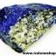 ▽ลาพิส ลาซูลี่ Lapis Lazuli ก้อนธรรมชาติ (10g) thumbnail 4