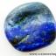 ▽ลาพิส ลาซูลี่ Lapis Lazuli ขัดมันขนาดพกพา (4g) thumbnail 3