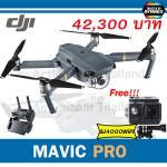 DJI MAVIC PRO Free SJCAM SJ4000 WiFi (Black)