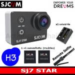 SJ7 STAR (Black)+ Battery +Dual Charger+Remote Selfie