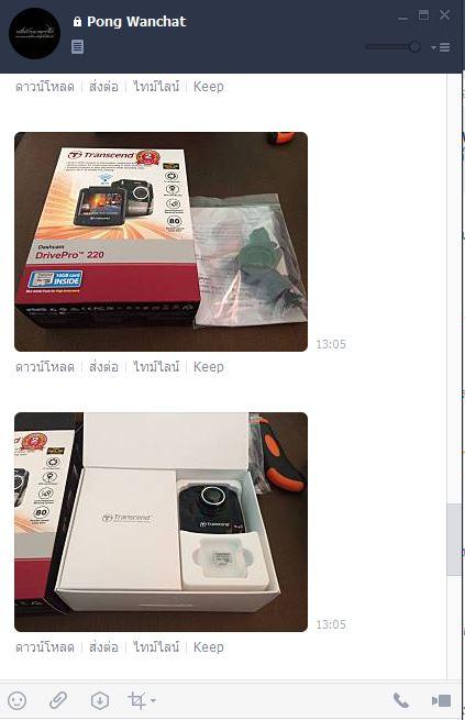 ซื้อ กล้องติดรถยนต์ ร้านไหนดี