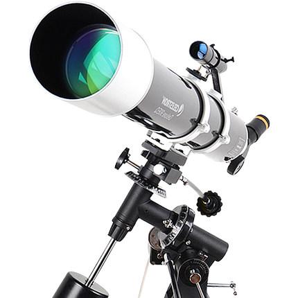 กล้องดูดาว Celestron 90DX