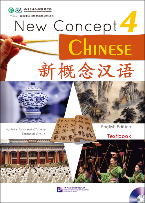 New Concept Chinese 4 + CD (新概念汉语)
