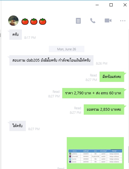 ขาย กล้องติดรถยนต์ ราคาถูก รีวิว มากที่สุดในไทย