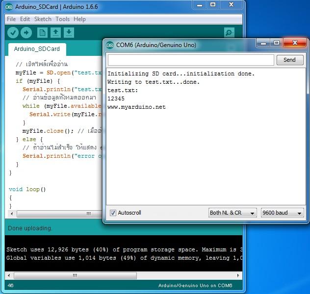 สอนใช้งาน Arduino บันทึกข้อมูลลงและอ่านข้อมูลจาก SD Card
