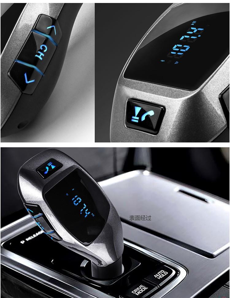 ที่ชาร์จในรถ Wireless Car Kit X5 เป็นอุปกรณ์ สำหรับเชื่อมต่อกับเครื่องเสียงในรถยนต์ รุ่นที่ยังไม่มี Bluetoothโดยเราจะใช้ Wireless Car Kit X5 เป็นตัวรับสัญญาณบลูทูธเชื่อมต่อกับโทรศัพท์มือถือ หรือ อุปกรณ์ Smartphone, iPad และ Tablet ต่างๆ และทำการส่งสัญญาณเสียงเข้าไปที่เครื่องเสียงรถยนต์ ทางช่อง FM ถึงแม้ท่านจะไม่มีเครื่องเล่น CD/MP3 ในรถ ก็สามารถแปลงเครื่องรับฟังวิทยุ FM ให้สามารถเล่นเพลง MP3 จาก Smartphone ของท่านได้ หรือจะต่อจากช่อง AUX 3.5 มม.โดยตรงก็ได้ และอีกประโยชน์หนึ่ง คือสามารถใช้งานเป็น Handsfree เพื่อรับสายโทรศัพท์ได้ และมีช่อง USB สำหรับชาร์จอุปกรณ์ต่างๆ 1 ช่อง มีหน้าจอ LCD build-in และมีเทคโนโลยี noise suppression (CVC) เพื่อลดเสียงรบกวนต่างๆ