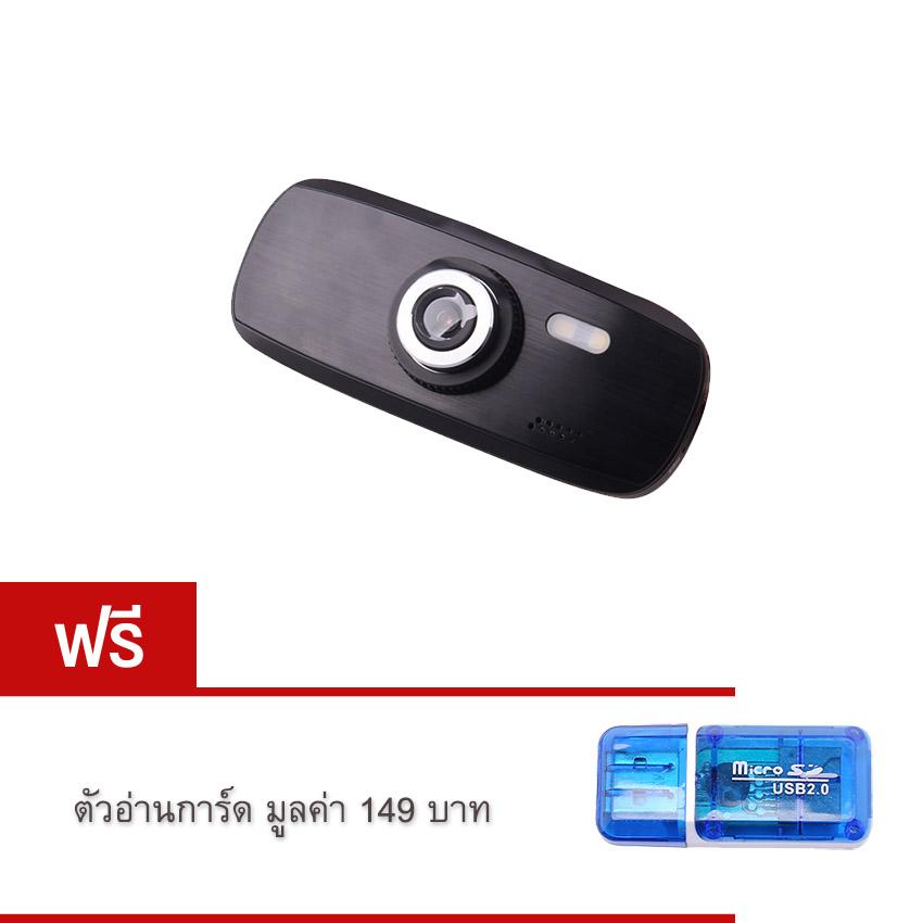 กล้องติดรถยนต์ G1W-C(capacitor)
