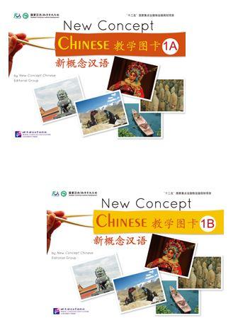 New Concept Chinese Flashcards 1 (1A+1B) 新概念汉语教学图卡1(套装共2册)