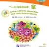 Chinese Idioms about Rats & Their Related Stories + CD