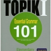 New TOPIK 1 ไวยากรณ์ 101 (ระดับต้น)