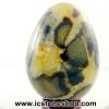 ▽หินมังกร - เซ็ปแทเรี่ยน Septarian (Dragon stone) ทรงไข่ (432g)