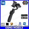Osmo Mobile (Black)