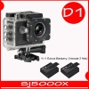 Sj5000X+ Battery ( 7 สี )