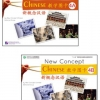 New Concept Chinese Flashcards 4 (4A+4B) 新概念汉语教学图卡4(套装共2册)