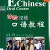 体验汉语口语教程6+QR Code Experiencing Chinese Oral Course 6+QR Code