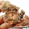 ทองแดงธรรมชาติจากมิซิแกน (136g)