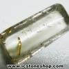 =โปรโมชั่น= พลอยไหมทอง Golden Rutilated Quartz (7.50ct.)