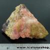บัสทาไมท์ Bustamite หินหายากจากแอฟริกาใต้ (19g)