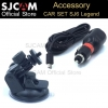 SJCAM SJ6 Legend Car Set (Suctioncup + Car Charger)