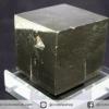 A+ เพชรหน้าทั่ง หรือไพไรต์ pyrite ทรงลูกบาศก์ (53g)