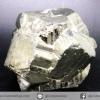 กลุ่มเพชรหน้าทั่ง หรือไพไรต์ pyrite ทรงลูกบาศก์ (220g)