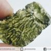สะเก็ดดาวสีเขียว โมลดาไวท์ (Moldavite) A++ 20.75ct.
