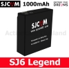 Battery SJ6 Legend