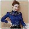A[พร้อมส่ง] เสื้อลูกไม้ทั้งตัวสไตล์เกาหลี สีน้ำเงินตามภาพ เนื้อผ้าดี ตัดเย็บดี ราคาดีไม่แพงเกินไป รหัส A1