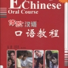 Experiencing Chinese Oral Course 3+CD
