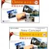 New Concept Chinese Flashcards 3 (3A+3B) 新概念汉语教学图卡3(套装共2册)