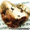 ทองแดงธรรมชาติจากมิซิแกน ขัดมัน(24g)