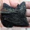 ▽ไคยาไนท์สีดำ Black Kyanite (62g)