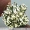 สะเก็ดดาวสีเขียว โมลดาไวท์ (Moldavite) 8.8ct.