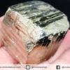 เพชรหน้าทั่ง หรือไพไรต์ pyrite ทรงลูกบาศก์ (213g)