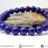 สร้อยหิน ลาพิส ลาซูลี่ (Lapis Lazuli) 8mm.