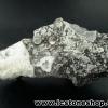 ชาบาไซท์ (chabazite) New Mexico (131g)
