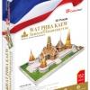 3D Puzzle Cubic Fun Wat Phra Kaew