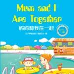 หนังสืออ่านนอกเวลาภาษาจีนเรื่องแม่กับฉัน + CD