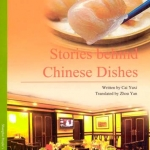 Stories Behind Chinese Dishes + DVD (เบื้องหลังอาหารจีน)
