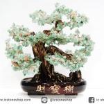 [โปรโมชั่น] ต้นไม้มงคล อเวนจูรีน Green Aventurine (สูง 33 cm)