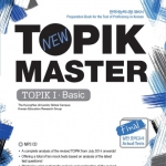 New Topik Master Final Practical Mock Test Topik I - Basic 실전모의고사 + CD