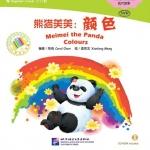 Meimei the Panda: Colours