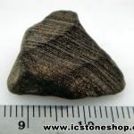 หินออบซิเดียน Obsidian (3.7g)