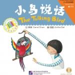 Chinese Graded Readers(Beginner): Modern Fiction-The Talking Bird+CD
