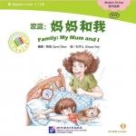 中文小书架—汉语分级读物(入门级):现代故事 家庭 妈妈和我(含1CD-ROM)The Chinese Library Series - Chinese Graded Readers (Beginner): Modern Fiction - Family: My Mum and I