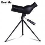 กล้องดูนก Boshile 15-45X60 + ขาตั้งกล้อง