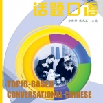Topic-based Conversational Chinese - Textbook