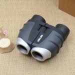 Review กล้องส่องทางไกล 2 ตา โดย Sport Camera