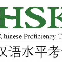 หนังสือเตรียมสอบ HSK